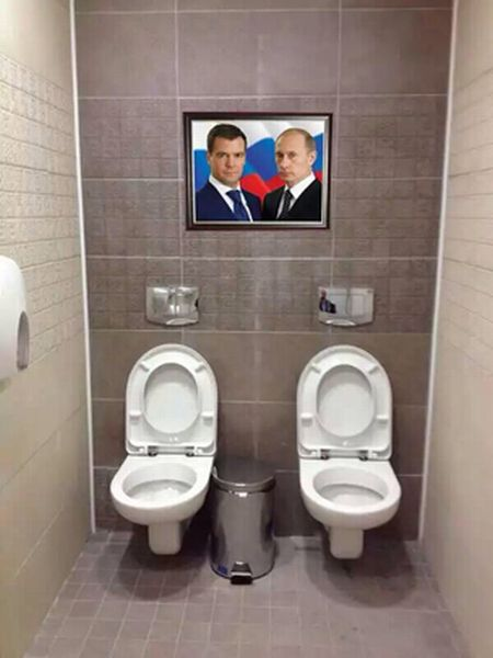 A Twitterati's rendition of the Sochi toilet picture that went viral