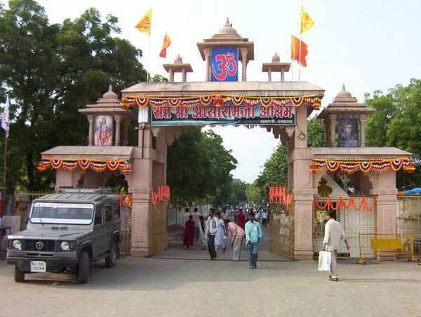 Asaram's ashram in Ahmedabad