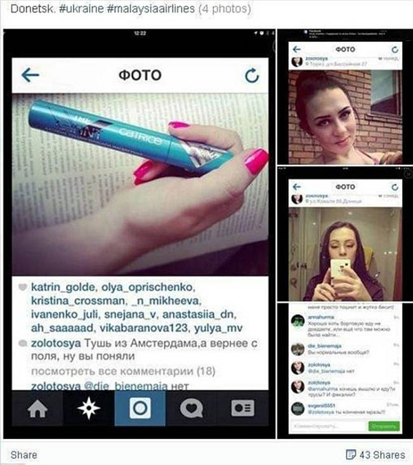 SHOCKING! Woman posts Instagram selfies wearing makeup looted from MH17 crash site