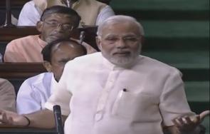 Live streaming of Rajya Sabha