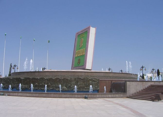 A monument built in honour of the Ruhnama in Ashgabat.