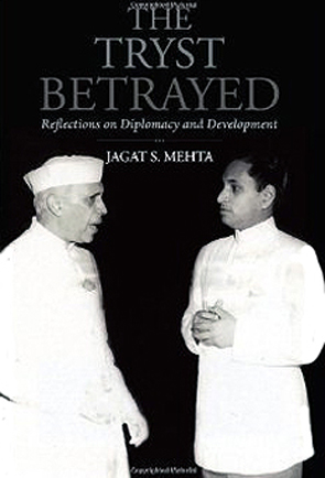 A Tryst Betrayed