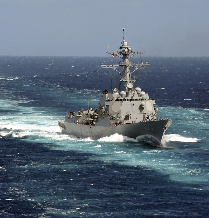 The Arleigh Burke-class guided-missile destroyer USS Kidd