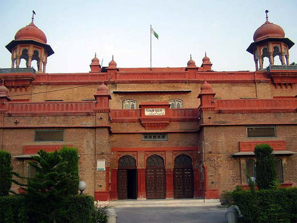 The Peshawar Museum