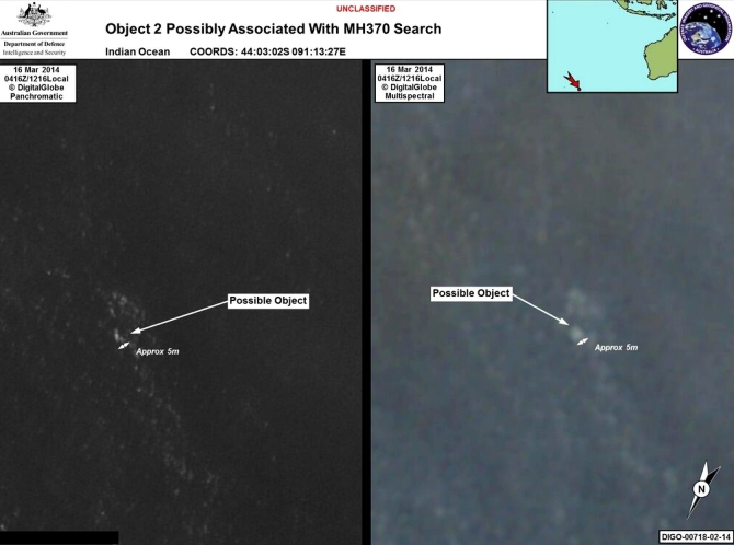 An image released by the Australian Maritime Safety Authority shows possible debris in the Indian Ocean