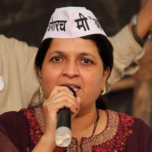 Anjali Damania:  Rs 3.5 crore
