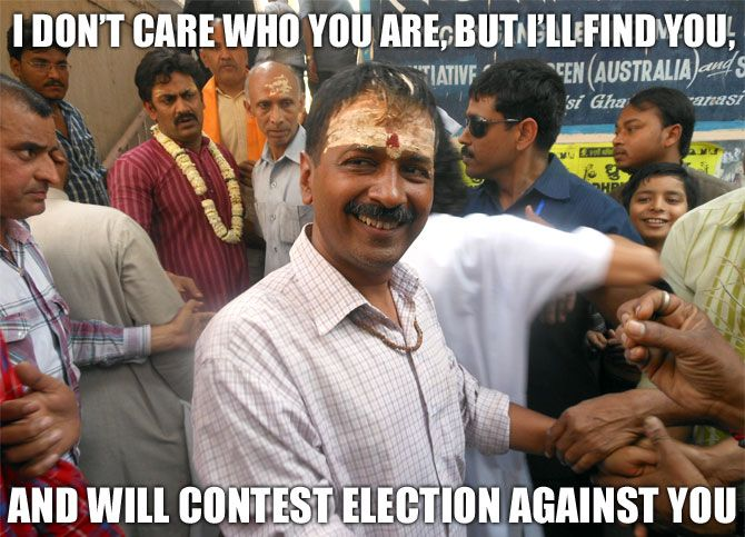 Poll meme of the day: Chora Ganga kinare wala!