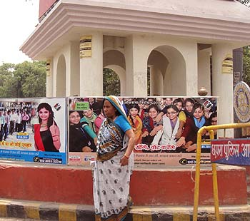 Election Commission banners at a roundabout in Chhapra town, Bihar. Photograph: Archana Masih/Rediff.com