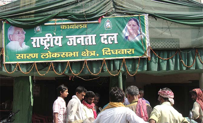 The RJD's campaign office in Dighwara.