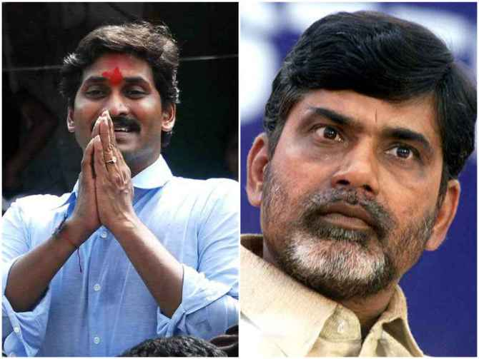 Jaganmohan Reddy and Chandrababu Naidu