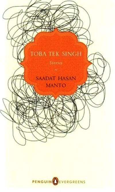 Toba Tek Singh: Stories by Saadat Hasan Manto