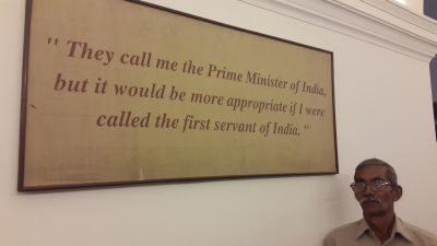 Sounds familiar? Nehru wanted to be called the first servant of India