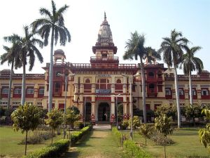 India News - Latest World & Political News - Current News Headlines in India - BHU violence: 14 students suspended