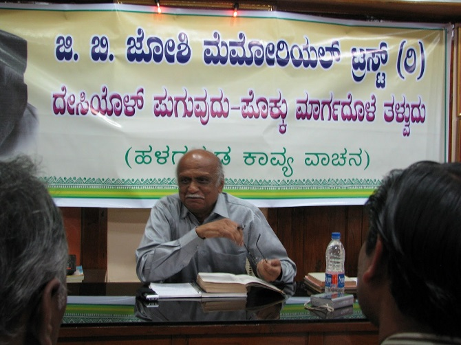 Professor M M Kalburgi, who was assassinated at his Dharwad home on Sunday, August 30. Photograph: Kind courtesy Shivanand Kanavi