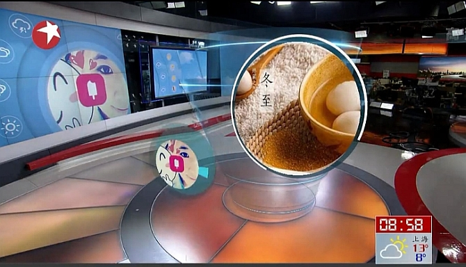 The AI robot that is making Chinese journalists jittery - Rediff com