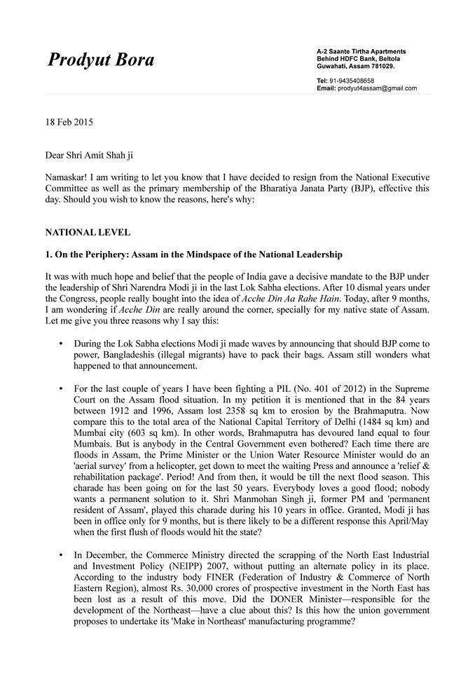 Am i crazy to resign after working 11 years for the bjp rediff his resignation letter page 1 thecheapjerseys Gallery
