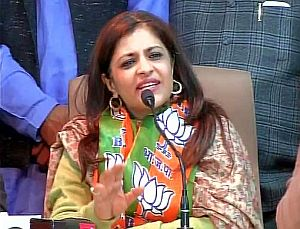 India News - Latest World & Political News - Current News Headlines in India - Shazia Ilmi alleges harassment on social media, Delhi Police registers FIR