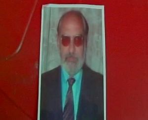 India News - Latest World & Political News - Current News Headlines in India - Medical college dean with links to Vyapam accused found dead