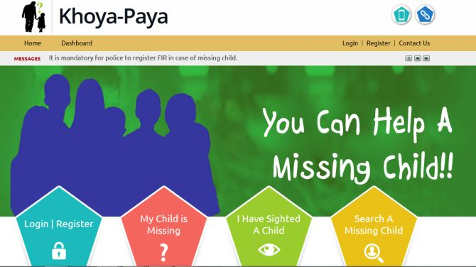 The Khoya-paya website