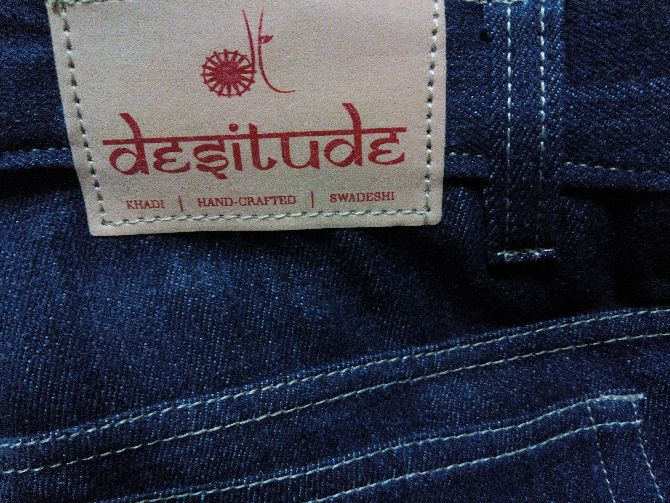 The Desitude label