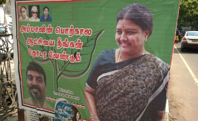 India News - Latest World & Political News - Current News Headlines in India - Sasikala posters removed from AIADMK headquarters