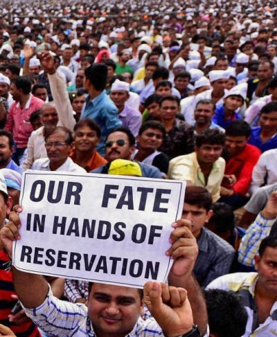 reservation in private sector Read more about should there be job reservations in pvt sector on business standard should there be job reservations in reservation in the private sector.