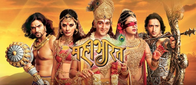 The latest version of the Mahabharat aired on Indian television from September 16, 2013, to August 16, 2014