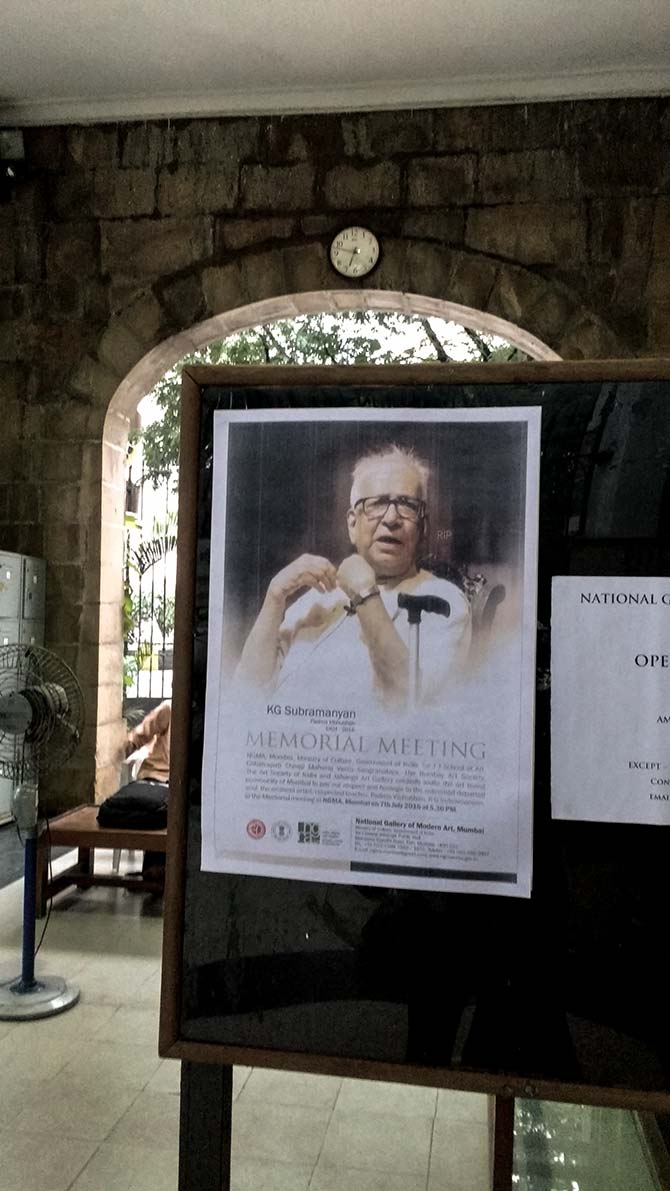 Memorial meet for K G Subramanyam