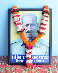 Slain head constable Ramasghankar Yadav, who was due for retirement next February