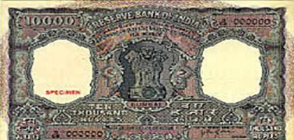 Rs 10,000 note