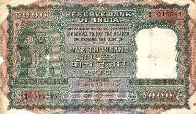 Rs 5,000 note