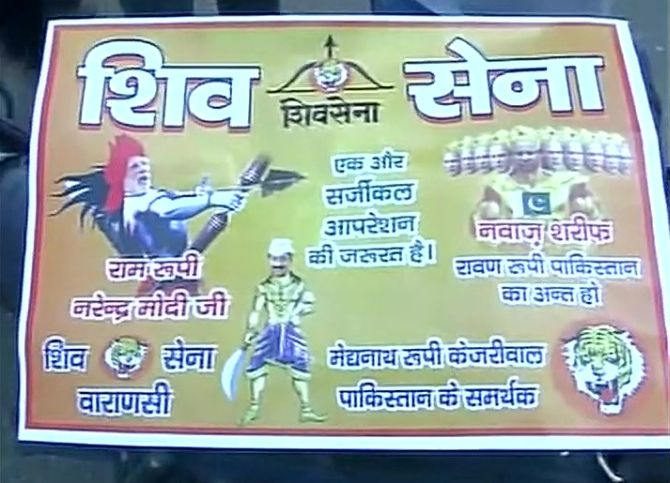 Large hoardings have come up in Uttar Pradesh praising the Modi government and the Indian Army for surgical strikes. Photograph: ANI/Twitter
