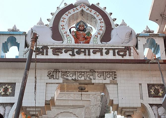 The Oath of the Vayuputras.