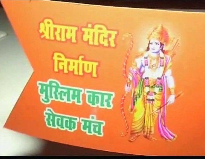 India News - Latest World & Political News - Current News Headlines in India - Muslim 'kar sevaks' in Ayodhya with bricks to build Ram temple