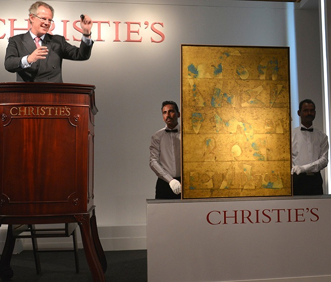 India News - Latest World & Political News - Current News Headlines in India - Gaitonde to Raza: The 10 costliest Indian paintings
