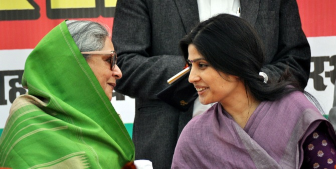 Dimple Yadav and Jaya Bachchan