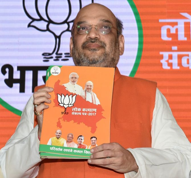 From free Wi-Fi to Ram Mandir: BJP releases UP poll manifesto