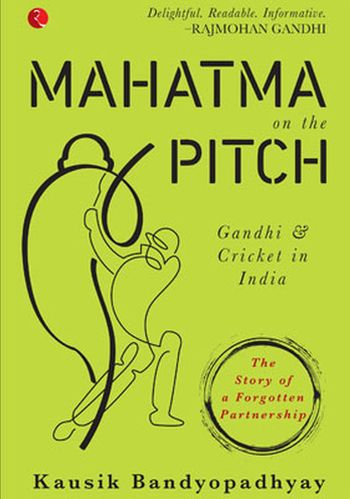 Mahatma On The Pitch book covera