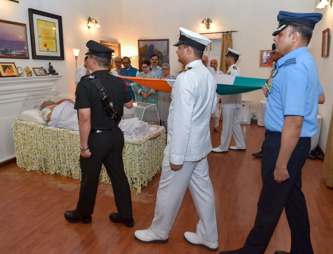 Atal Bihari Vajpayee Cremation held on bank of Yamuna