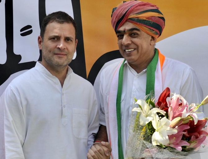 'I trust Rahul Gandhi and he is great'