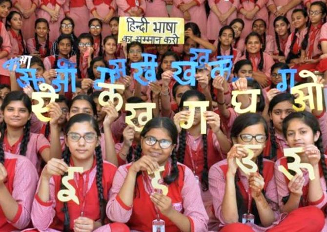 Hindi not our mother tongue, don't incite us' - Rediff com