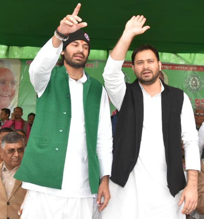 Lalu's absence makes family feud grow stronger