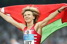 Yulia Nesterenko