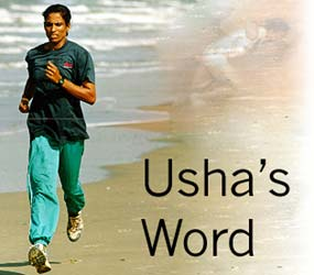P T Usha