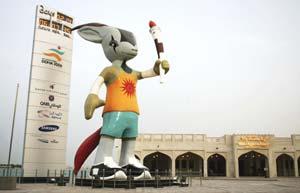 Doha Asian Games mascot Orry