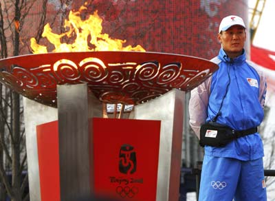 Olympic Flame lit in London