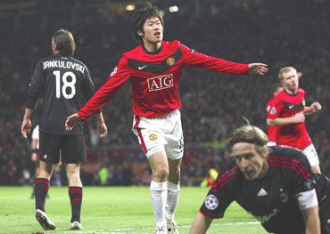 Park Ji-sung scores the third goal of the match