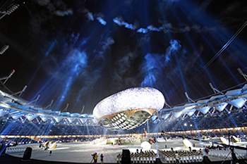 A general view of the JN stadium during the opening ceremony