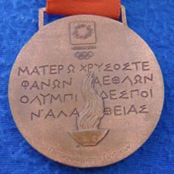 The reverse of the Athens Olympics medal