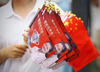 A general view of the flag printed pictures of Li Na